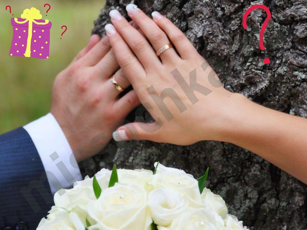 Оригинальный подарок на свадьбу, который порадует молодоженов новые фото