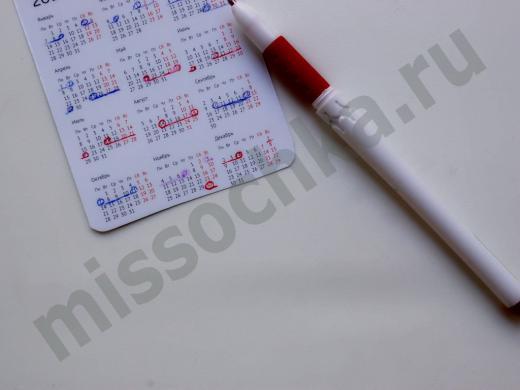 календарь менструальных циклов